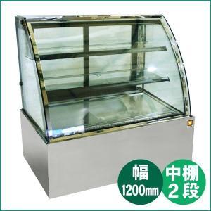 レマコム 対面冷蔵ショーケース3段(中棚2段) RCS-K120S2|remacom