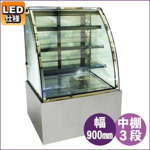 レマコム 対面冷蔵ショーケース LED仕様 4段(中棚3段) RCS-K90S3L|remacom