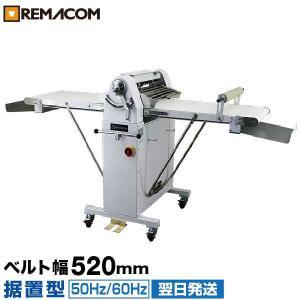 【型  番】RST-500S 【電  源】三相200V(50/60Hz) 【外形寸法】幅2055(2...