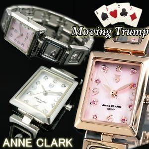 腕時計 レディース ANNE CLARK アンクラーク ムービングトランプチャーム ベルト調整可能 レディースウォッチ 送料無料 remake