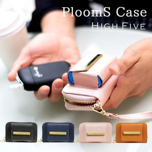 【PloomS(プルームエス)専用 ケース】  PloomS本体とタバコスティックをコンパクトに持ち...