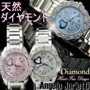 腕時計 レディース Angelo Jurietti AJ4014 ベルト調整工具付き 腕時計|remake