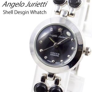 腕時計 レディース 人気 アンジェロジュリエッティ Angelo Jurietti シェルデザインAJ4042|remake
