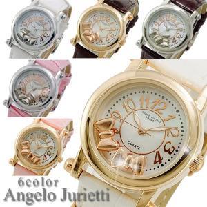 レディース 腕時計 Angelo Jurietti アンジェロジュリエッティ AJ4051 コロコロ動くリボン&リボンチャーム天然シェル|remake