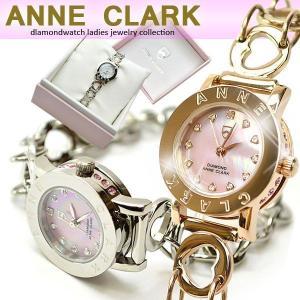 腕時計 レディース レディス腕時計 ANNE CLARK AN-1021-17 腕時計|remake