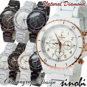 腕時計 2本セット ペアウォッチ SINOBI 天然ダイヤモンド クロノグラフデザイン メンズ レディース ベルト調整工具付き 送料無料|remake