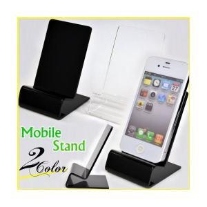 展示用 スマホ スマートフォン 携帯電話 スタンド iPhone android ディスプレイ ブラック クリア|remake