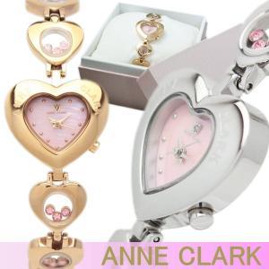 腕時計 レディース ANNE CLARK アンクラーク 天然ダイヤモンド ハート型フェイス ムービングカラーストーン ベルト調整可能|remake