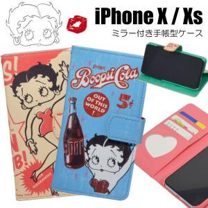 iPhoneX iPhoneXS ケース正規品 ベティ ブープ BETTY BOOP 手帳型 カード入れ ハート型ミラー付き ベティちゃん アイフォンケース メール便送料無料 remake