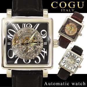 腕時計 メンズ COGU コグ 自動巻き レザーベルト 革 BS003 フルスケルトン 送料無料 remake