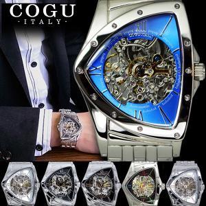 腕時計 メンズ 自動巻き COGU コグ BS0TM フルスケルトン オープン記念 ベルト調整工具プレゼント remake