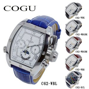 腕時計 メンズ COGU コグ ITALYイタリア 自動巻き 革ベルト C62 送料無料 remake