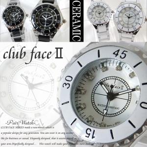 ペア 腕時計 メンズ レディース 人気 クラブフェイス Club Face CF-1054 セラミックバンド 送料無料 remake