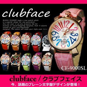 腕時計 レディース 腕時計 Club Face クラブフェイス 送料無料|remake