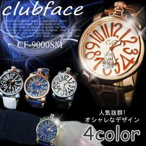 腕時計 メンズ クラブフェイス メンズ腕時計 革 CF-9000SM プレーンタイプ レビューを書いて送料無料|remake