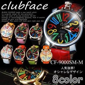 腕時計 メンズ 革ベルト メンズ腕時計 クラブフェイス CF-9000SM マルチタイプ レビューを書いて送料無料 remake