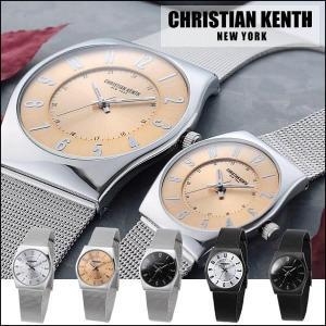腕時計 メンズ レディース CHRISTIAN KENTH クリスチャンケンス スライド式バックルベルト remake