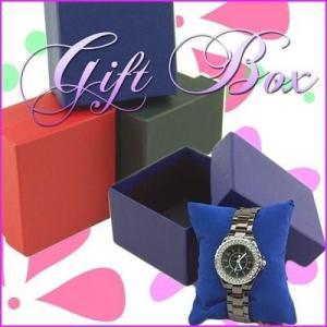 箱 ケース 腕時計&ブレスレット用カラフルBOX クッション付き ギフト用 紙製ケース 時計ケース ブレスケース ジュエリーケース remake