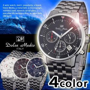 腕時計 メンズ 人気 ブランド クロノグラフ メタルバンド Dolce Medio ドルチェメディオ DM12205 ベルト調整工具つき|remake