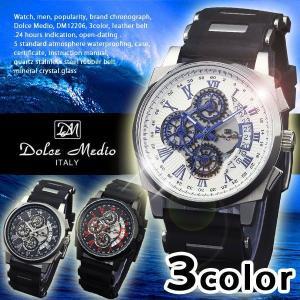 腕時計 メンズ 人気 ブランド クロノグラフ ラバーベルト Dolce Medio ドルチェメディオ DM12206|remake