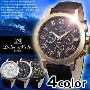 腕時計 メンズ 人気 ブランド クロノグラフ レザーベルト Dolce Medio ドルチェメディオ DM13208|remake