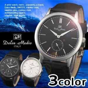 腕時計 メンズ 人気 ブランド クロノグラフ レザーベルト Dolce Medio ドルチェメディオ DM13212|remake