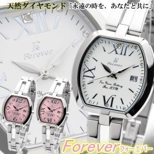 腕時計 レディース 天然ダイヤモンド Forever フォーエバー ベルト調整可能 10気圧防水 電池寿命10年 送料無料|remake
