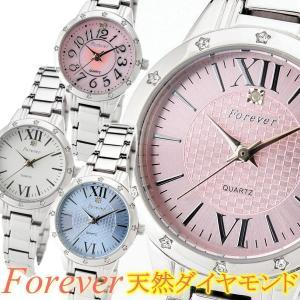 腕時計 レディース Forever フォーエバー 天然ダイヤモンド レディース ウォッチ ベルト調整具付き 送料無料|remake