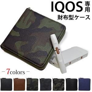 IQOS アイコス 専用ケース 財布型 チャージャー ホルダー ヒートスティック 収納可能 ラウンド...