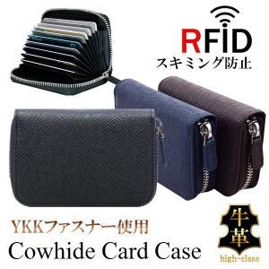 カードケース スキミング防止 RFID じゃばら コンパクト 大容量 名刺入れ remake