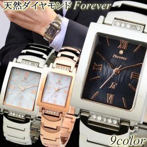 ペアウォッチ ペア腕時計 Forever フォーエバー シェル文字盤 メタル 天然ダイヤモンド|remake