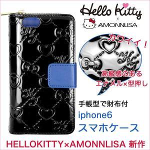 iPhone6 Phone6s ケース ハローキティ HelloKitty AMONNLISA アモンリザ エナメル型押し キティ 財布 小銭入れ カード入れ|remake