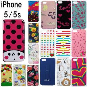【大特価セール】iPhone5 iPhone5s iPhoneSE ケース 選べる全16デザイン アイフォン ハードケース メール便送料無料|remake