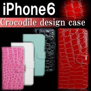 iPhoneケース iPhone6カバー クロコ型押し 2つ折り手帳タイプ アイフォンカバー アイフォンケース メール便送料無料 remake