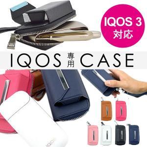 IQOS ケース アイコス カバー レザー ヒートスティック収納可能 ハンドストラップ付属 アイコス3 iQOS3 対応 メール便で送料無料 remake
