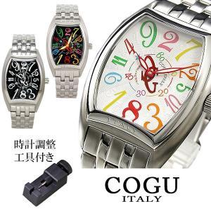 腕時計 メンズ ブランド おしゃれ 人気 COGU コグ ITALY イタリア 自動巻き メタルベルト ベルト調整工具付 送料無料|remake