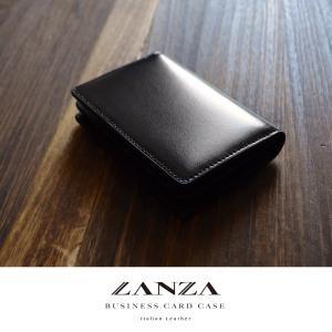 カードケース 名刺入れ メンズ LANZA ランザ イタリア製 カウハイドレザー 牛革 レザー ビジネス カードケース LA-006 送料無料 remake