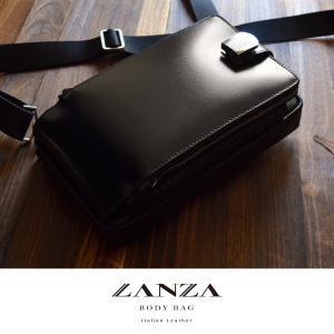 バッグ ボディバッグ メンズ LANZA ランザ イタリア製 カウハイドレザー 牛革 レザー ショルダーバッグ LA-010 送料無料|remake