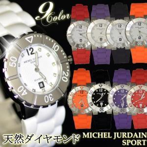 メンズ レディース 腕時計 MICHAEL JURDAIN SPORT ミッシェル ジョルダン 天然ダイヤモンド カレンダー機能 ラバーベルト 送料無料|remake