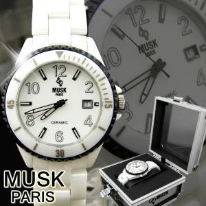 腕時計 メンズ 人気 MUSK ムスク デイト付き フルセラミック ホワイトxブラック ベルト調整具付き|remake