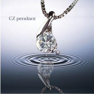 ネックレス レディース 人気 ランキング ブランド ジュエリーの仕上がり 人気のベネチアチェーン CZダイヤモンドペンダント パオラ 1.25ct メール便 で送料無料|remake