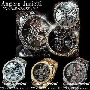 腕時計 メンズ 人気 ブランド Angelo Jurietti AJ-5200 ベルト調整工具付き メンズエッグ掲載|remake