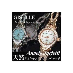 腕時計 レディース レディス 腕時計 AJ4010 アンジェロジュリエッティ 腕時計 ベルト調整工具付き|remake