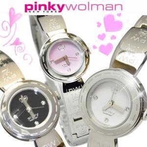 腕時計 レディース 人気 ブランド ピンキーウォルマン pinky wolman ベルト調整工具付き|remake