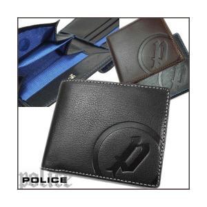 財布 メンズ 人気 ブランド POLICE ポリス PA-5602 本革レザー 二つ折り財布 小銭入れ付き ベーシック2|remake