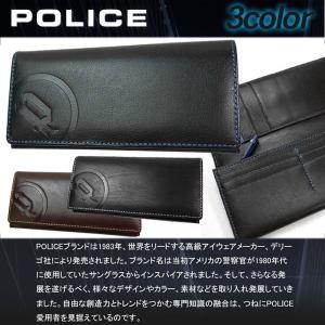 長財布 メンズ 人気 ブランド POLICE ポリス PA-5603 本革レザー 二つ折り 小銭入れ付き ベーシック2|remake