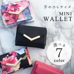 財布 ミニ財布 レディース 小さい財布 コンパクト 三つ折り ミニウォレット 持ち運びに便利な手のひらコンパクトサイズ メール便で送料無料|remake