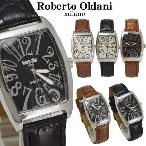 腕時計 メンズ Roberto Oldani ロベルト オルダーニ クオーツ アナログ表示 メンズウォッチ RO-161 RO-163【送料無料】|remake