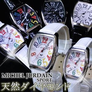 ペアウォッチ 腕時計 メンズ レディース レディス 腕時計 ペアウォッチ ミッシェルジョルダン|remake