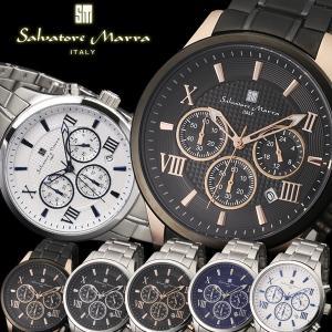 腕時計 メンズ Salavatore Marra サルバトーレマーラ ビジネス クロノグラフ メタルベルト SM15102 ベルト調整工具プレゼント|remake